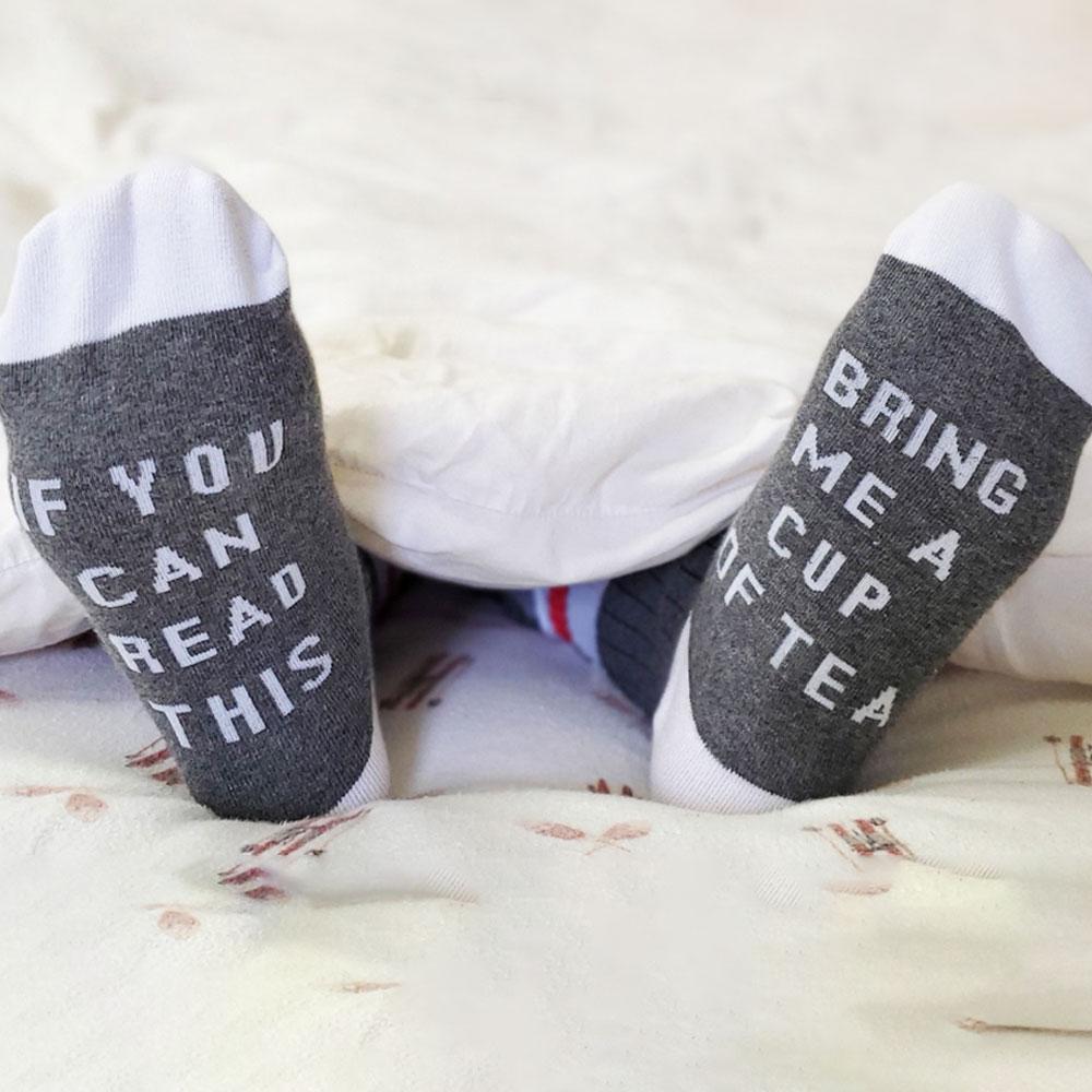 tea socks